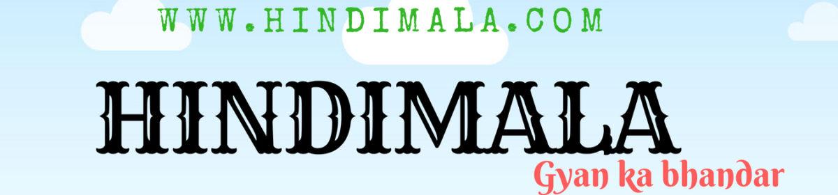 Hindimala